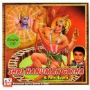 Hanuman Gatha vol 1 + 2