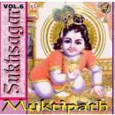 sukh Sagar vol 6