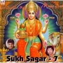 sukh Sagar vol 7