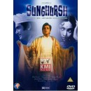 Sungharsh - dvd