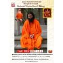 Swami rahuvanand