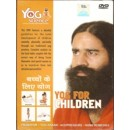 New Yoga DVD for Children