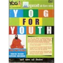 New Yoga for Youth DVD