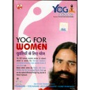 New Yoga for Childless Couple DVD