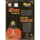 Yoga against cancer